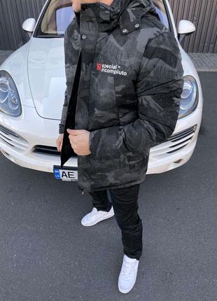 Мужская курта зима