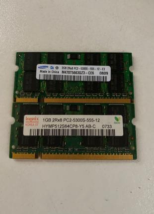 2+1gb оперативная память ddr2