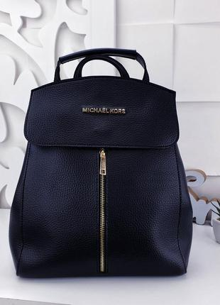 Сумка рюкзак