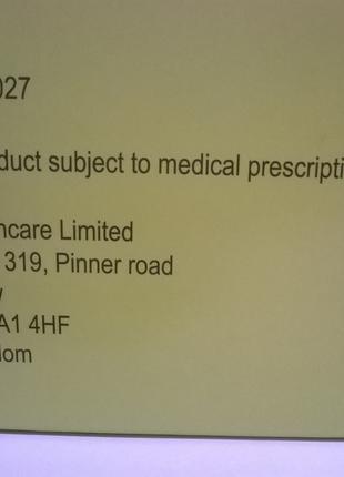 Капецитабін Акорд 500 мг 120 шт (Великобританія) Капецитабин