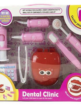 Игровой набор Врача стоматолога 8 элементов (Shantou  6020B)