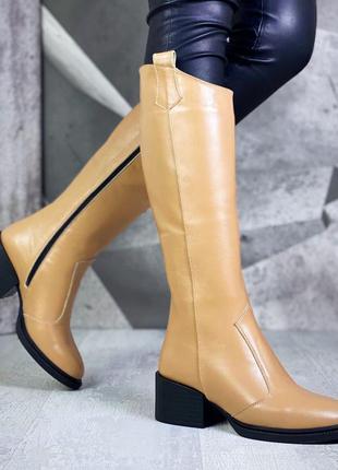 ❤ женские кремовые кожаные осенние демисезонные сапоги ❤