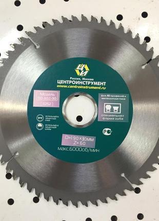 пильный диск Центроиструмент190x60Тx30 для резки металлопласти...