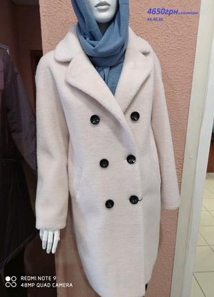 Распродажа!!Женское пальто зима (Шесть). 3800грн.