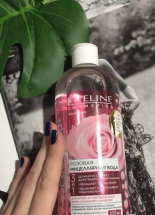 """""""розовая """" мицелярная вода для сухой и чувствительной кожи скл..."""