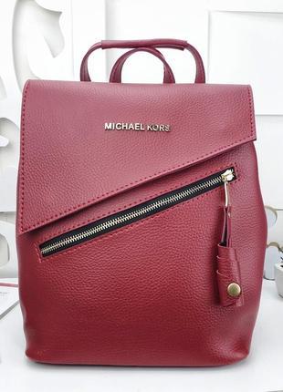 Рюкзак сумка красная