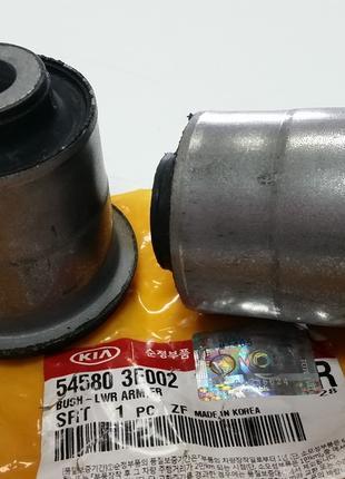 54580-3E002 Kia сайлентблок нижнего передн рычага  Kia Sorento 20