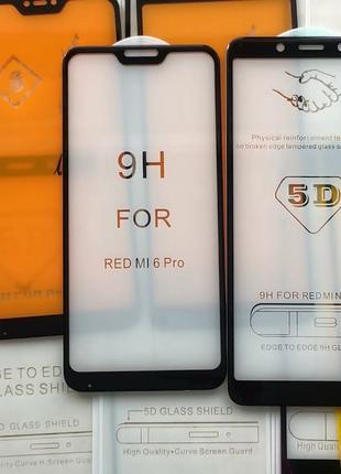 Защитное стекло Apple iphone X