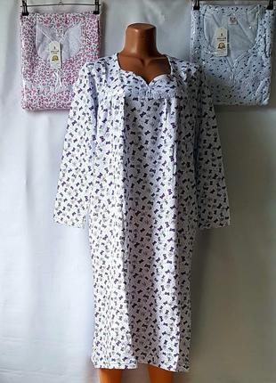 Ночная сорочка на байке большие размеры(54-60 )