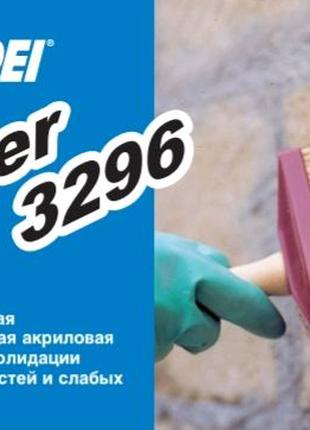 Грунтовка Primer 3296