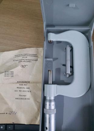 Индикаторы, микрометры и пр. мерительный инструмент