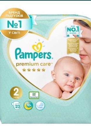 Памперсы, подгузники Pampers premium care 2 (4-8 кг)