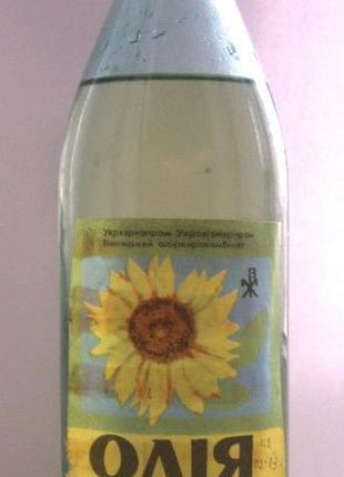Бутылка подсолнечного масла 1992 года бескозырка для коллекции