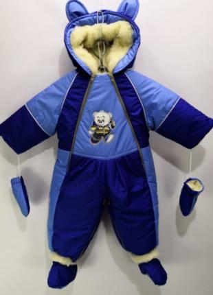 Комбінезон -  конверт дитячий   Комбинезон зимний для новорожденн