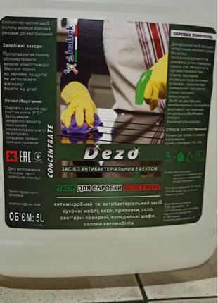 "Средство для дезинфекции поверхностей ""Dezo"" 5 л"