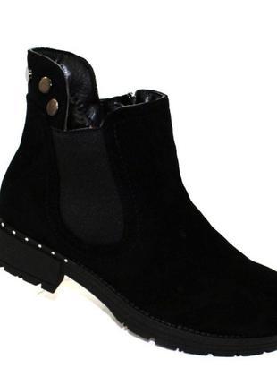 Зимние ботинки челси на резинке 930-1а