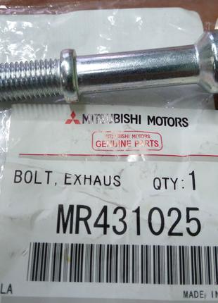 2 штуки - болт крепления глушителя MMC - MR431025