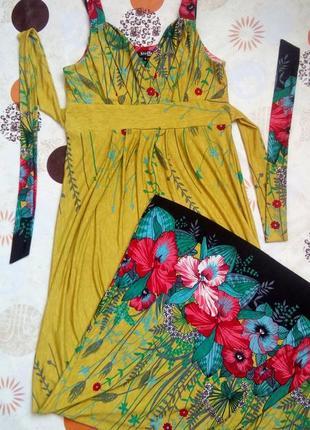 Красивое длинное  летнее платье от stella