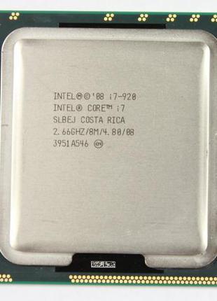 Процессор Core i7-920 2.66-2.93GHz Socket 1366