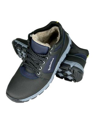 Ботинки мужские зима, прошиты