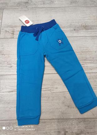 Спортивные штаны джоггеры утеплённые с начесом 104 cool club