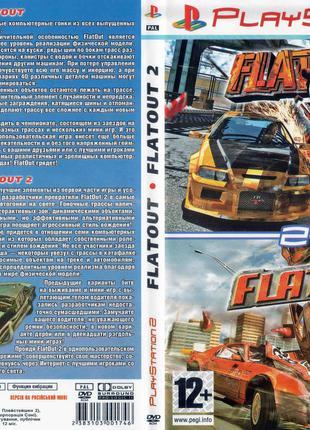 Диск для игровой приставки Sony PlayStation 2 (PS2) slim - FlatOu