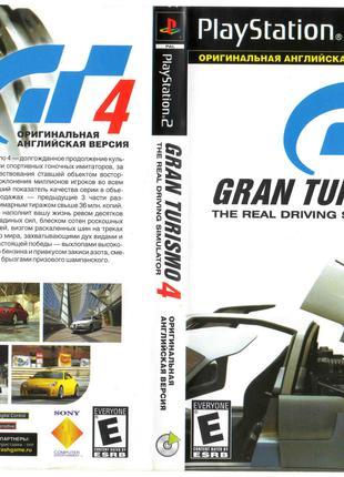 Диск для игровой приставки Sony PlayStation 2 (PS2) slim - Gran T