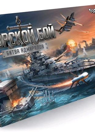 """Настольная игра """"Морской бой. Битва адмиралов"""""""