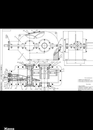 Выполню курсовой по предмету Детали машин