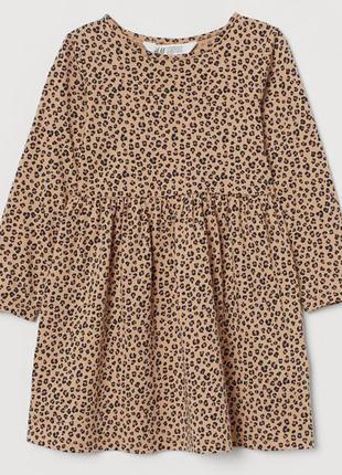 H&m детское платье с длинным рукавом для девочки