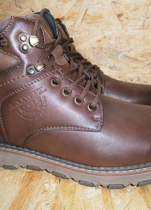 Ботинки спортивные мужские коричневые  зима распродажа, уценка