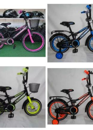 Двухколёсный велосипед детский 12, 14, 16, 18, 20 дюймов ROCKY...