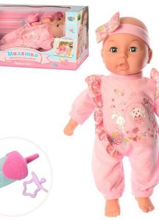 Кукла-пупс Limo Toy WZJ027C-4 Малыш с бутылочкой и пустышкой м...