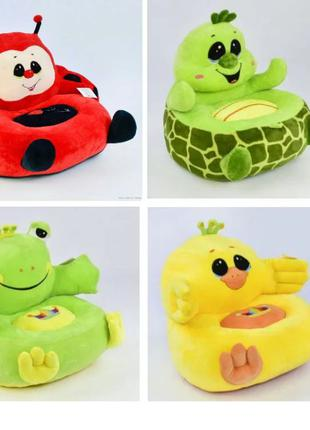 Мягкое кресло лягушка, черепаха, цыплёнок