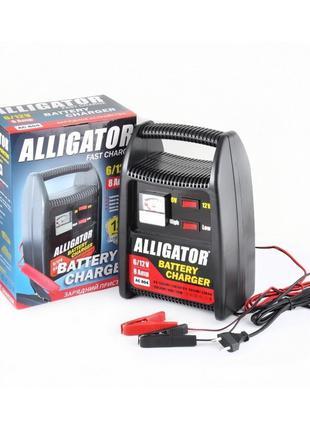 Зарядное для аккумуляторов 8A ALLIGATOR AC804