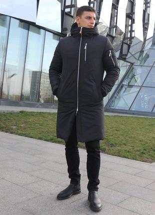 Мужская куртка- парка зимняя