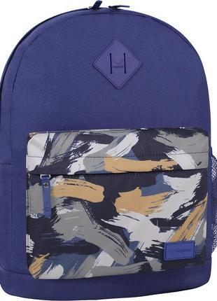 Рюкзак, ранец, городской рюкзак, спортивный рюкзак, мужской рю...