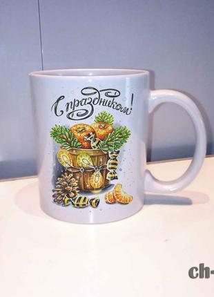 Чашка с принтом надпись с праздником новогодняя