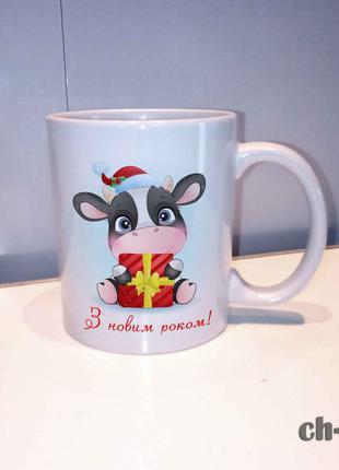 Чашка с принтом бычок з новим роком