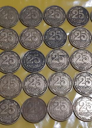 "30 монет 25 копеек 92г ""бублики"""