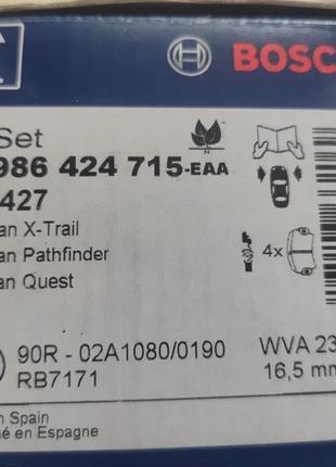 Гальмівні колодки передні Bosch (BP427) для Nissan X-Trail / Path