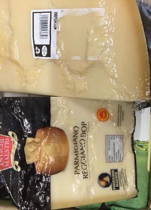 Импорт сыра и масла из Италии!!!!Опт и розница