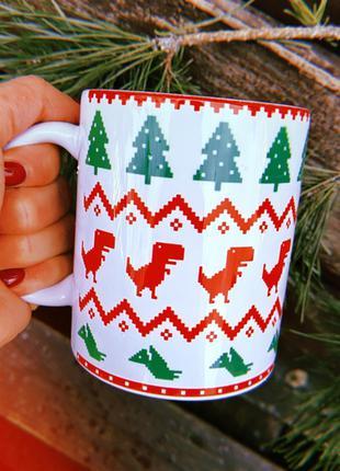 """Чашка """"динозаврики"""""""