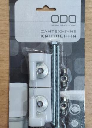 Сантехнічне кріплення до унітазу KP 150