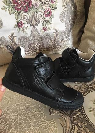 Кожаные ботинки на мальчика 31-36 р. d.d.step