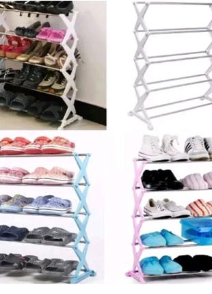 Полка для обуви  складная на 5 уровней