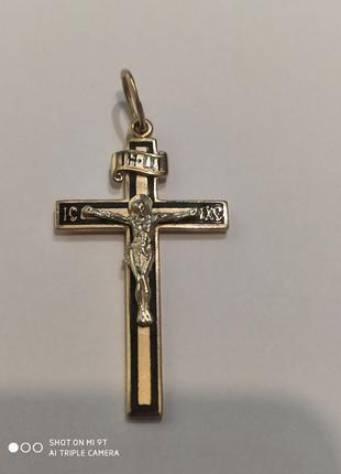 Золотой крестик 585* 2,96грамма.