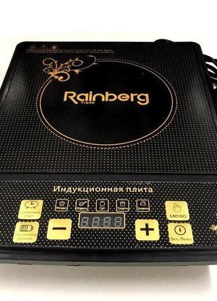 Электрическая керамическая плита Rainberg RB-811