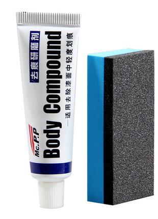 Паста Body Compound для полировки и шливования