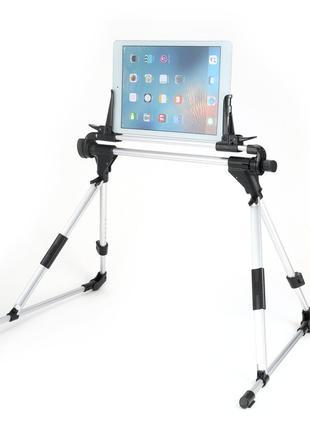 Складной стол держатель для планшета для пола, кровати, дивана
